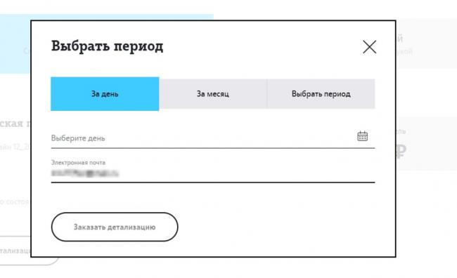 Vybor-perioda-1024x624.jpg