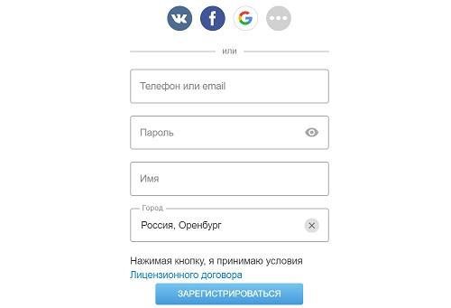 lichnyj-kabinet-yarmarka-masterov-registratsiya-na-sajte-oformlenie-zakaza-onlajn-1.jpg