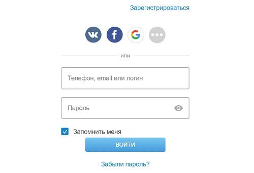 lichnyj-kabinet-yarmarka-masterov-registratsiya-na-sajte-oformlenie-zakaza-onlajn-2.jpg