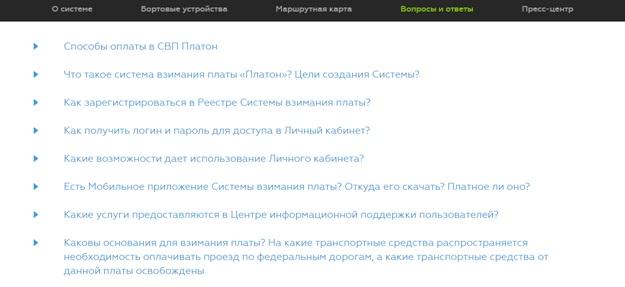 goryachaya-liniya-platon3.jpg