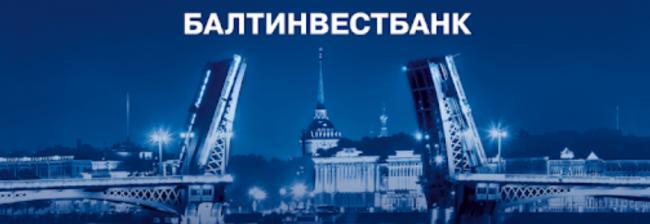 baltinvestbank-1.png