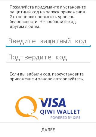 vojti-cherez-mobilnoe-prilozhenie.png