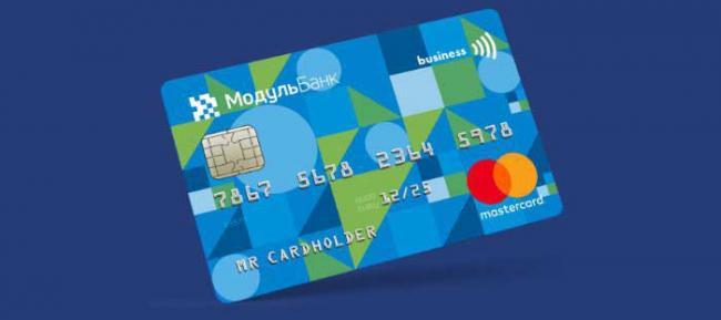 modulbank-karty.jpg