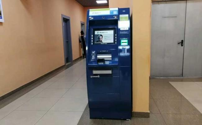 modulbank-bankomaty.jpg