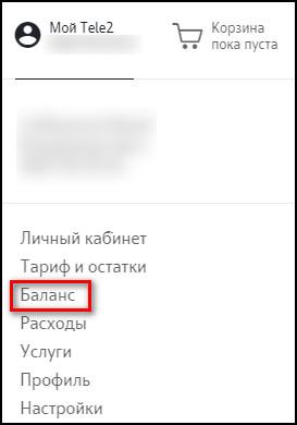 balans-3.jpg