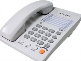 kak-zaplatit-za-domashniy-telefon-rosteelekom-280-210.jpg