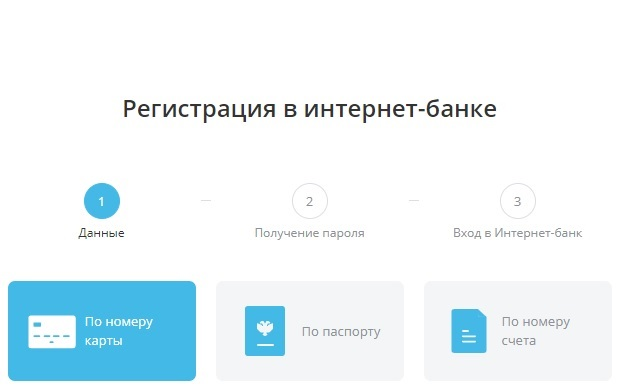 vesta-bank-lichnyj-kabinet-3-1.jpg