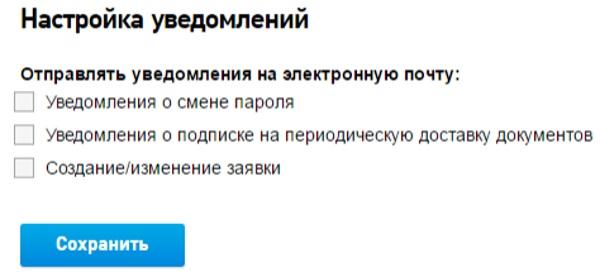 lk-dlya-yuridicheskikh-lic-005.jpg