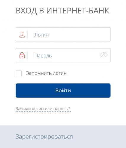 vbank-lk.png