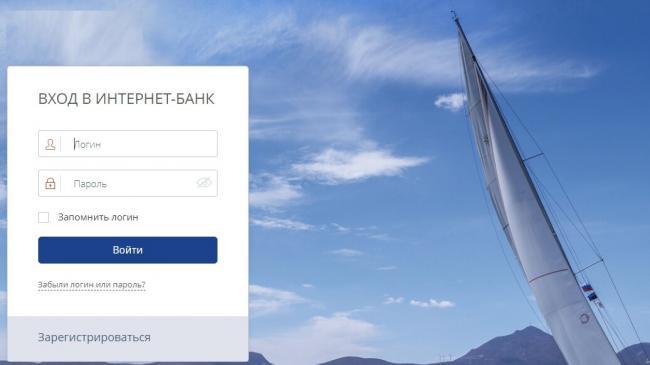 bank-vostochniy-vhod-v-lichniy-kabinet-1.jpg