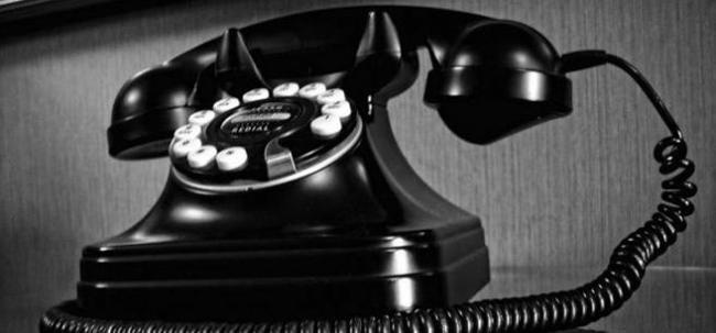 237344402-stacionarnyj-telefon.jpg