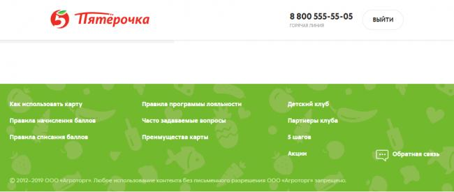 5ka.ru2_.png