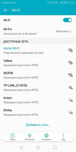 1563879816_podklucheniye-k-wi-fi.jpg