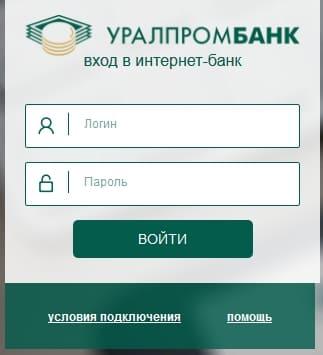 uralprombank3.jpg