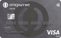 card-120dney-bez-procentov.jpg