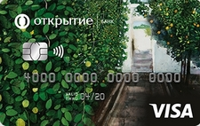 auto-debet-card.jpg