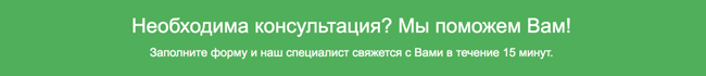 Mikrodengi-konsultatsiya.png
