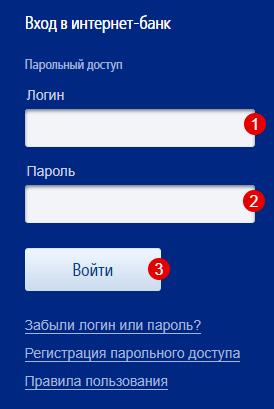 vtb-bank-vhod-v-banking.png