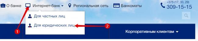vtb-bank-vhod-v-banking-jur-licam.png