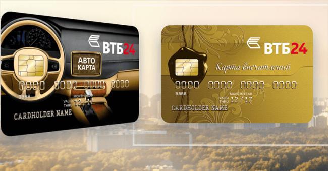 1-Kak-aktivirovat-kartu-VTB-.png