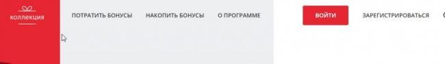 vtb-bonus-kollekciya-lichnyj-kabinet-14-1024x149.jpg