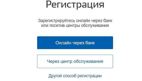 lichnyj-kabinet-rosreestr-registracziya-avtorizacziya-i-vozmozhnosti-uchetnoj-zapisi-4.jpg
