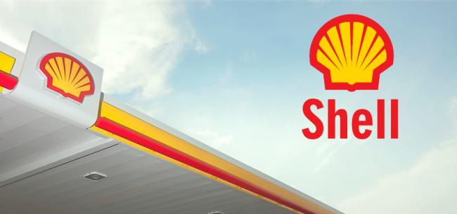 retail-station-canopy-with-shell-logo.jpeg