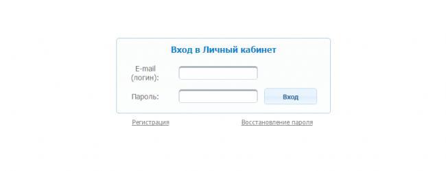 krasnodargorgaz-lichnyiy-kabinet.png
