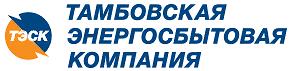 Тамбовская-энергосбытовая-компания-эмблема.png