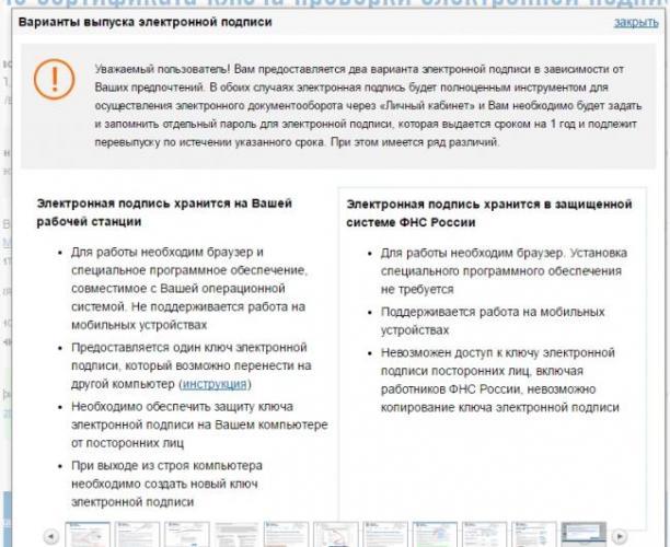 Screensho4t_1.png