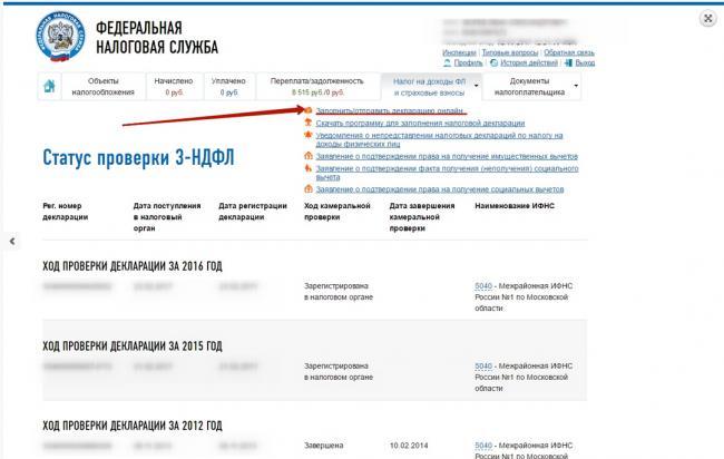Screensho9t_3.png