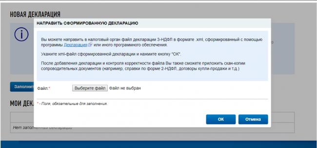 Screens111hot_1.png