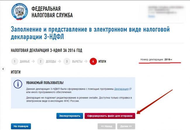 Screensho13t_3 (2).png