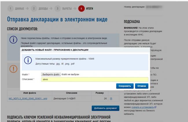 Screensho14t_4.png