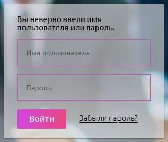 rcoi2.jpg