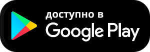 rt-google-play-300x104.png