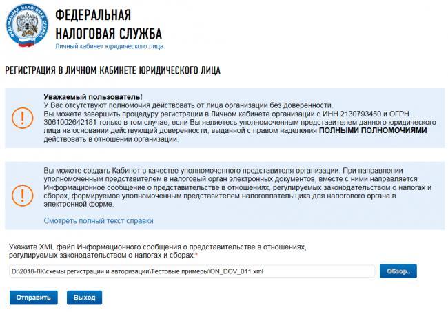 lkyl_registratsiya_1.png