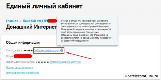 Screenshot_1-min-5-e1580438374463.png
