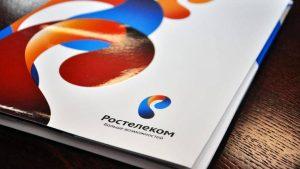 mobilnaya-svyaz-dlya-biznesa-rostelekom-tarifyi-300x169.jpg