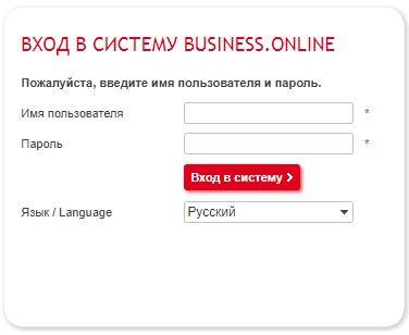 lichnyj-kabinet-unicredit-banka3.png