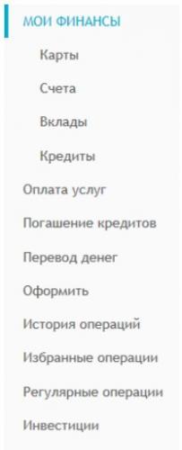 lichnyj-kabinet-unicredit-banka11.png
