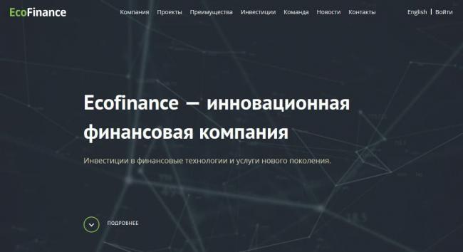 ecofinance3.jpg