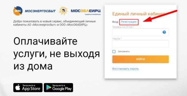 Screenshot_39-1024x528.png
