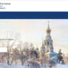 severnaya_sbitovaya_kompaniya_peredat_pokazaniya_logo-100x100.jpg