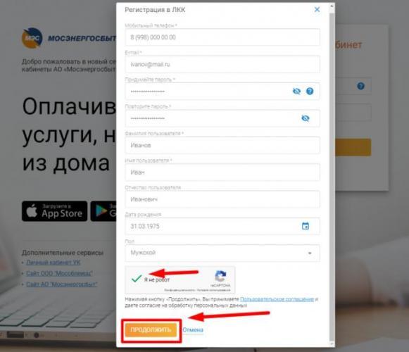 Screenshot_40-1024x881.png