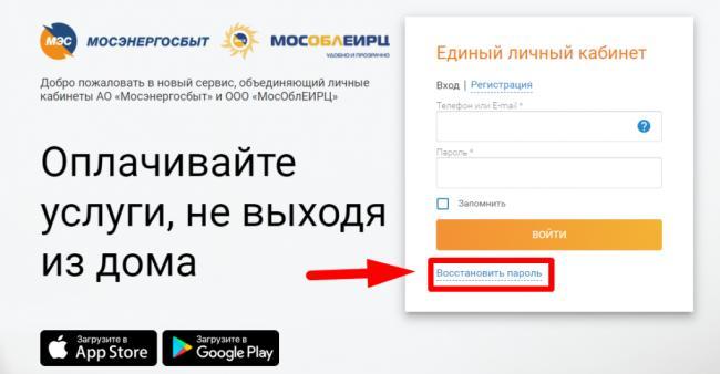 Screenshot_41-1024x534.png