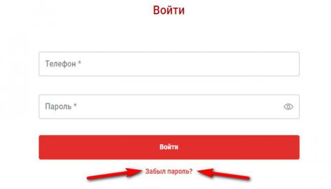imgonline-com-ua-Resize-w8Is6aemIbi6.jpg