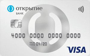 debet_card_opencard10.png