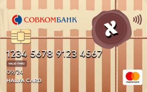 debetovaya-karta-halva-sovkombanka.png
