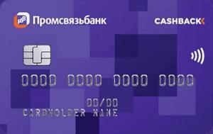 debet_card_psbank_cashback.png